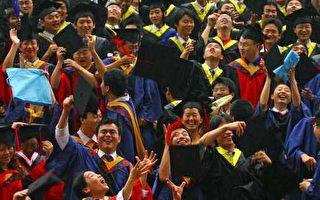 中國學生蜂擁赴海外留學創下記錄