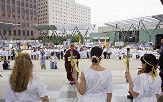 人權聖火傳抵休斯頓 國會州市議員嘉獎