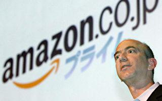 《福布斯》评出美企十大最佳超值CEO