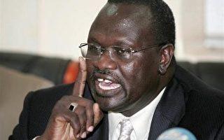 南蘇丹空難 國防部長夫婦喪生