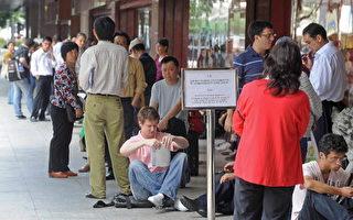 北京收紧签证政策 欢迎外国人成谎言