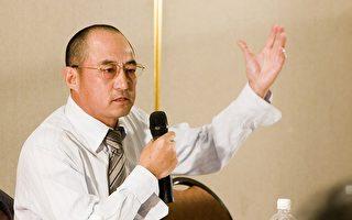 袁紅冰:西藏暴力事件真相