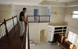部份經濟學家反對美政府救助房主