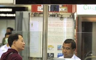 香港入境處承認機密資料外洩