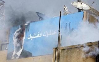 遭真主黨攻占 貝魯特西區陷入恐懼混亂