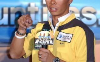 台灣超馬好手林義傑 挑戰北極第3名