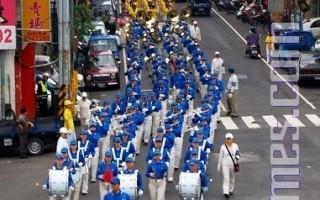 組圖:台灣新竹慶祝「世界法輪大法日」