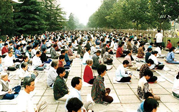 一九九八年北京法輪大法學員一次大煉功場景,約兩千人參加。