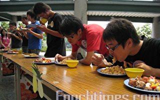 中正大学2008凤梨文化祭