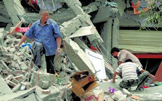 北川县逾7千人死 8成建筑物被夷平