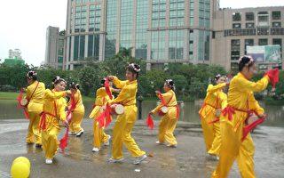 泰国法轮功学员欢庆世界法轮大法日