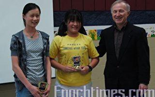 孟菲斯中文學校二十學生喜獲獎