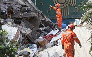 中共拒绝国际地震救援队入川为哪般