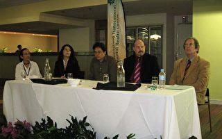 澳洲昆省跨文化心理卫生健康开幕研讨会