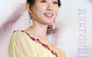 林志玲紧张失眠  杨采妮等了15年