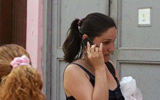 权威研究:怀孕妇女使用手机危及婴儿