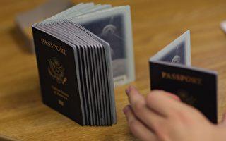 加護照就算是舊的或者過期的照樣值錢(RIZWAN TABASSUM/getty images)