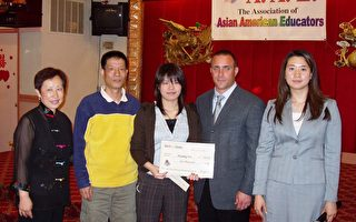 亚美教育协会赞助四亚裔大学生