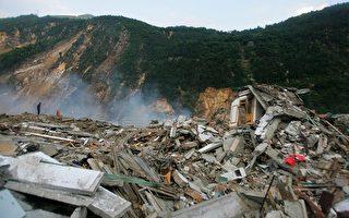 災民:核洩漏非空穴來風 中共闢謠令人憂