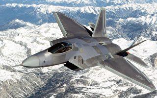 美將部署F-22猛禽隱形戰機於關島基地