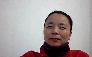維權網站站長任尚燕已經被黑龍江公安機關非法拘禁12天生死不明