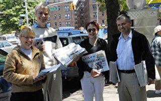 有正义感的纽约民众站出来主持公道