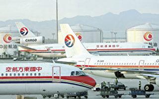 机舱氧气罩脱落 东方航空客机迫降南昌机场