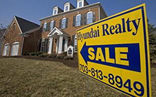 看好投資前景 外國人進軍美國房產市場