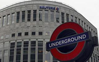 【世界之最】最早建成的地铁:伦敦地铁