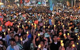 牛肉風波引危機  南韓八名高階幕僚請辭