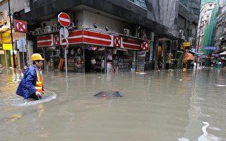 組圖:香港暴雨造成至少2死16傷