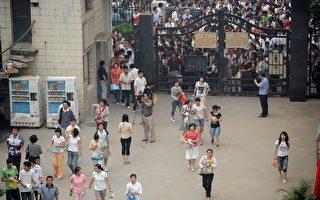 中国高考人数创纪录 试卷成国家绝密