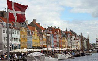 哥本哈根 生活品质世界第一