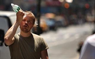 除了热还是热 纽约今夏高温提前到