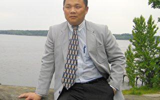 大型人权论坛:中共策划暴力转嫁危机