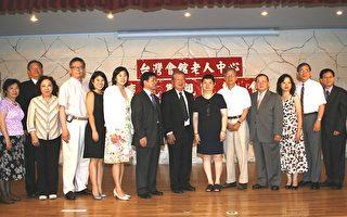 台湾会馆老人中心庆祝双亲节