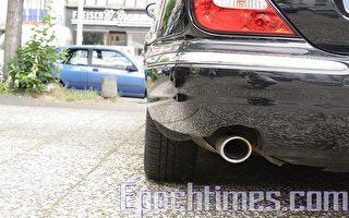 德国政府将改变机动车税征收