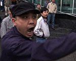 国难当前,中共花钱雇地痞流氓在纽约法拉盛街头闹事、叫嚣,辱骂法轮功学员。(大纪元)