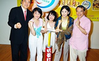 臺北市雜誌公會宣導 抗憂鬱的好「伴」法