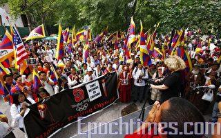 紐約藏人抗議奧運火炬入藏