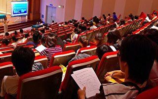 """嘉义大学喜迎""""全球华人声乐大赛"""""""
