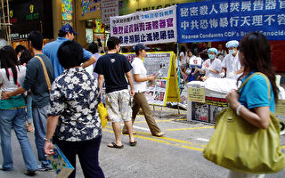 香港各大景点都有法轮功学员长期驻点讲清真相的活动。(大纪元)