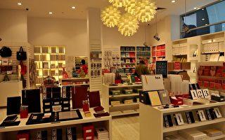 墨爾本精品店助您打造高效生活空間