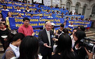 紐約議員動議:以仇恨罪控攻擊法輪功的暴力者