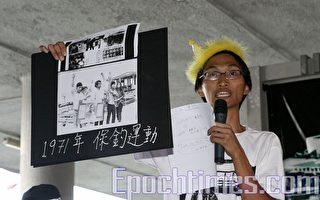 採訪反G8實況 3港人一度被拒入境日本