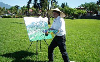大陸畫家台東驚豔 初鹿牧場好山好水入畫