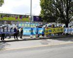 刘醇逸政治丑闻:设专日接待被捕暴徒和帮凶