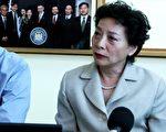 杨爱伦丧失美议员道德约束 变中共帮凶