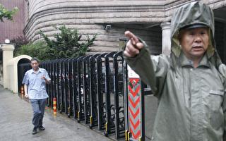 林宇丹:群众挨打投诉报社 记者采访遭遇保安施暴