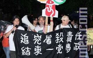 港人 上海访民冒雨向习近平请愿遭拦截